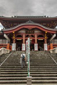 templo en Nagoya