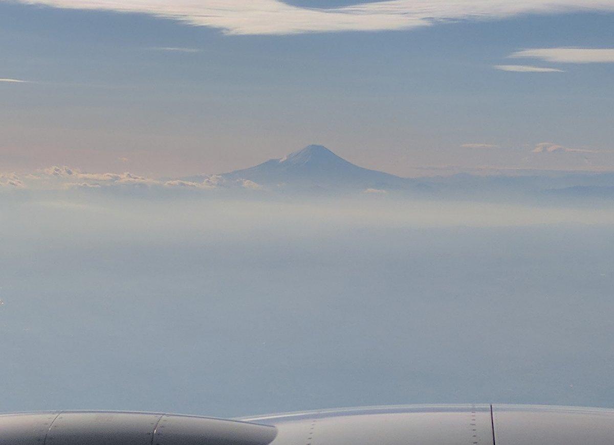 Fuji desde el avión